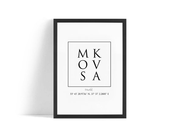 Moskva Poster